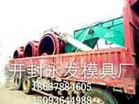 河南陈经理使用承插口水泥管模具
