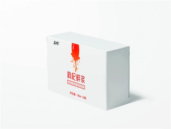 宁夏枸杞原浆礼盒