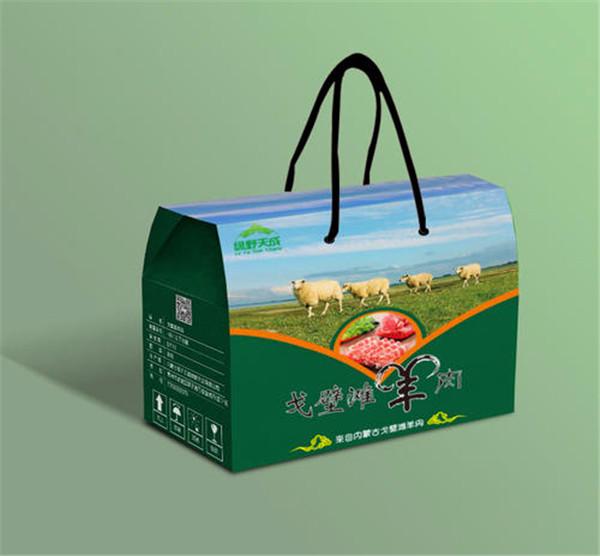 宁夏牛羊肉包装