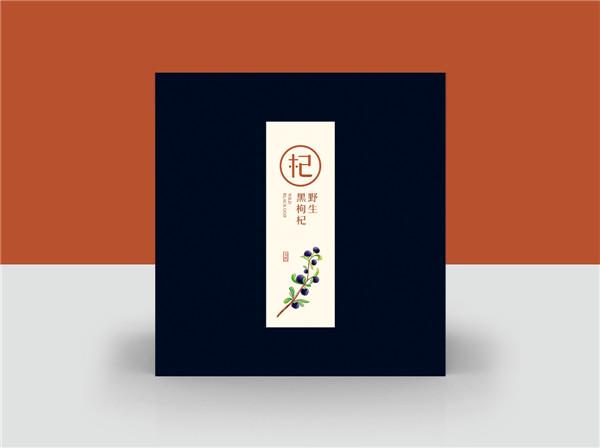 宁夏黑枸杞礼盒包装