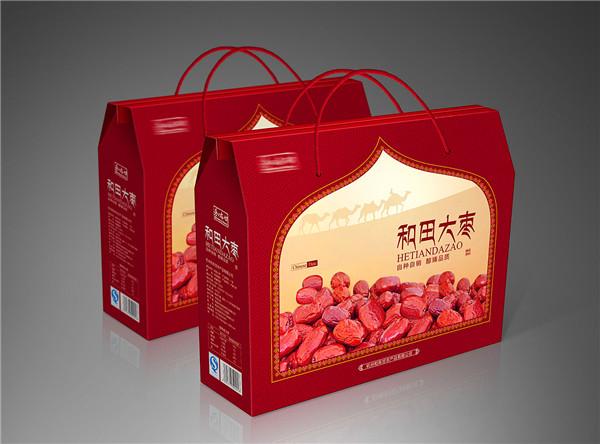 红枣手提箱