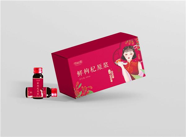 宁夏枸杞原浆瓶装卡纸盒