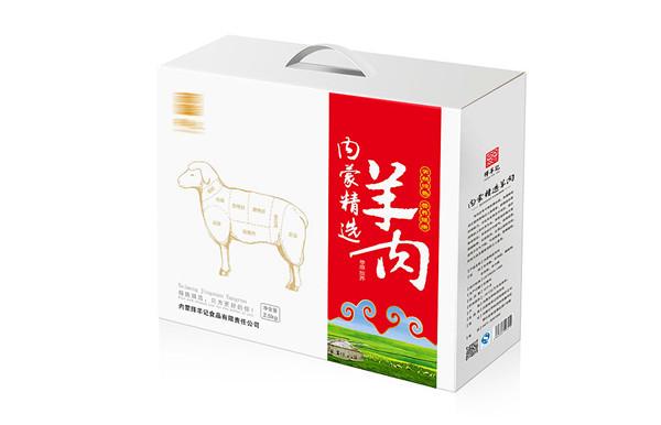 羊肉手提箱包装  羊肉礼盒包装厂家