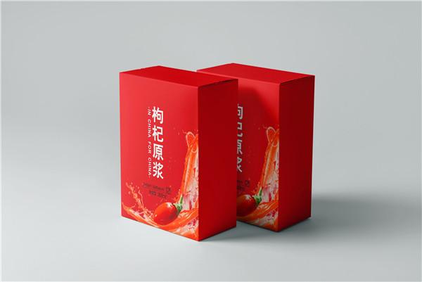 枸杞原浆卡纸盒  宁夏枸杞原浆礼盒