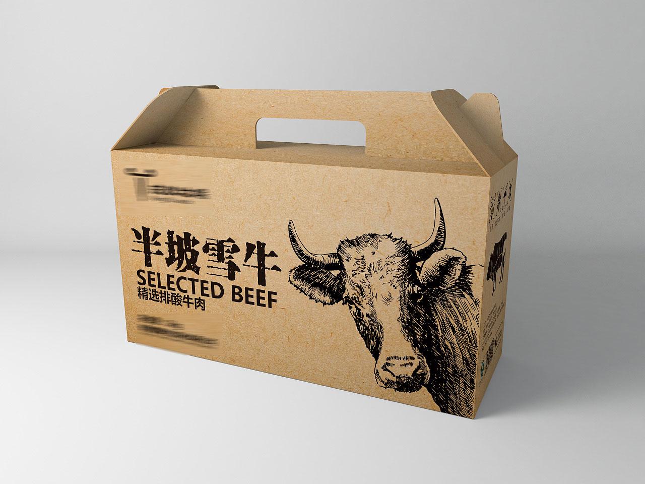 宁夏牛羊肉纸手提箱包装