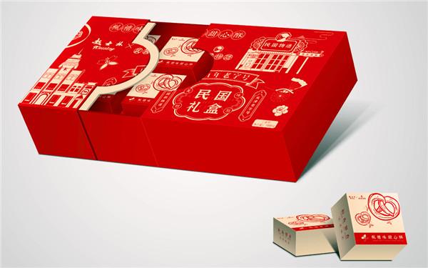 宁夏高档礼盒包装