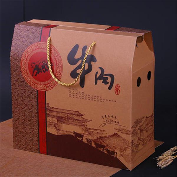 宁夏牛羊肉包装礼盒