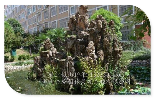河南塑石假山设计案例