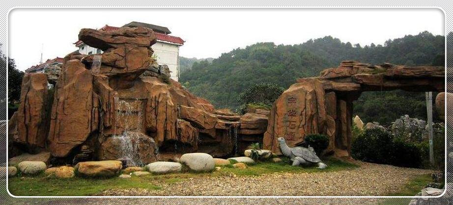 河南塑石假山在制作过程中需要注意色彩调和
