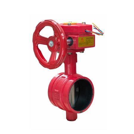 蜗轮沟槽消防信号蝶阀