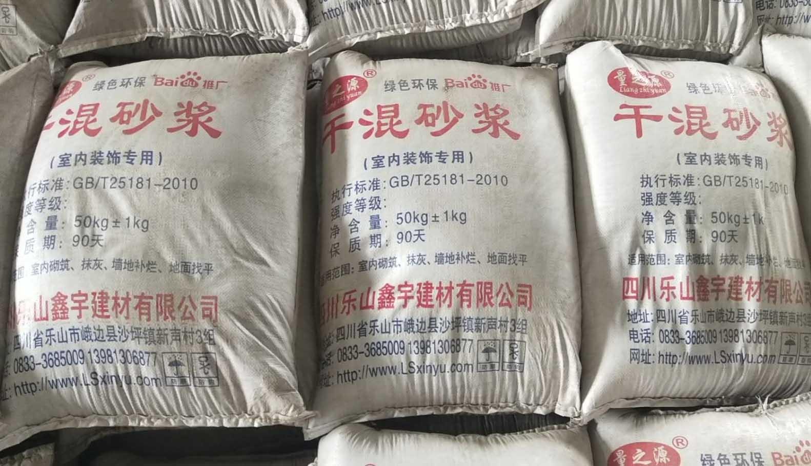 四川抗裂砂浆的基本信息介绍,一起来了解一下