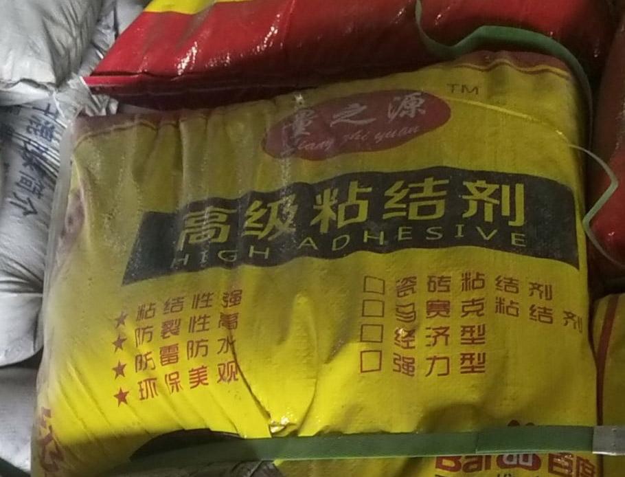 四川抗裂砂浆生产