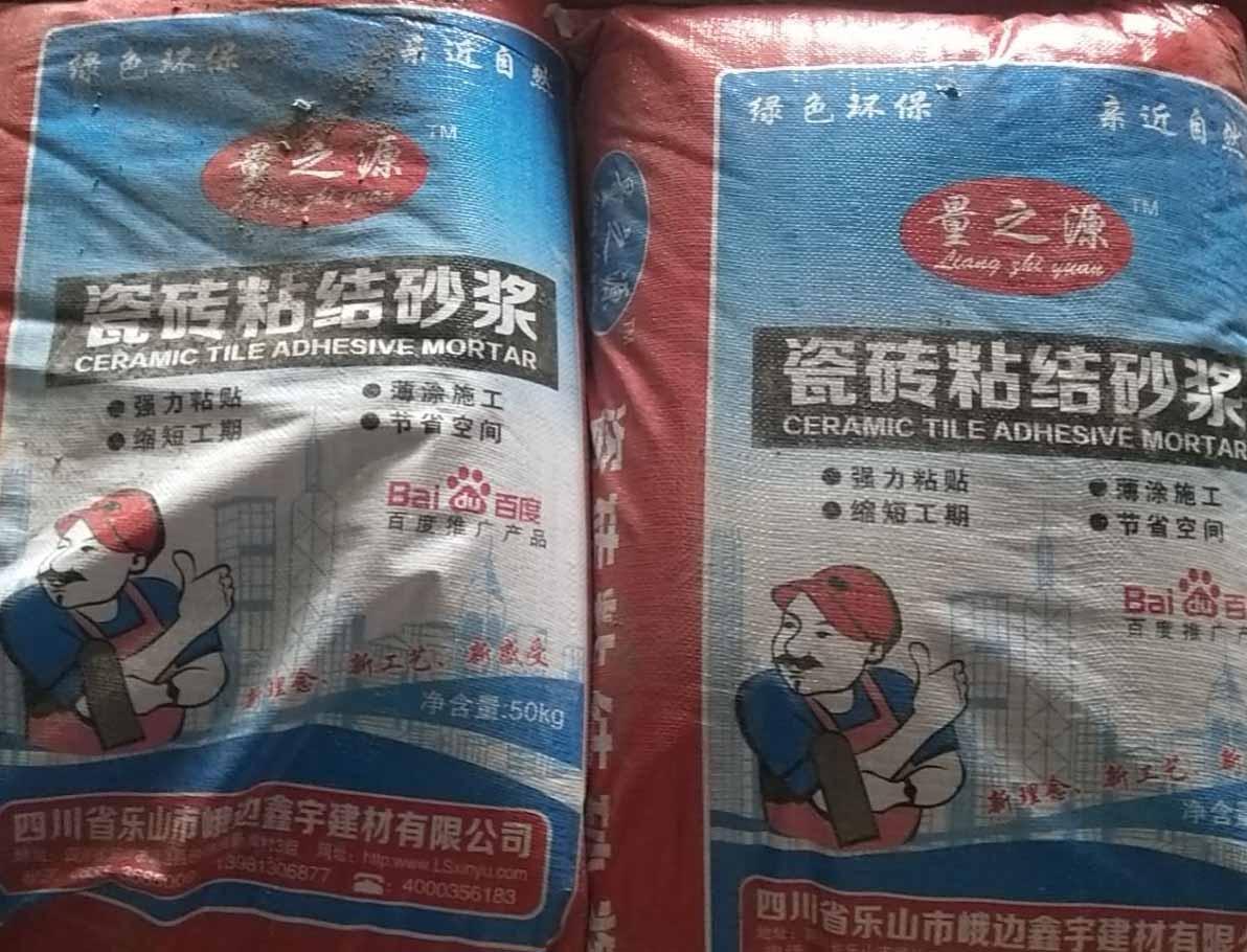 鑫宇建材为你介绍四川瓷砖胶的使用方法