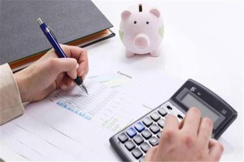 代理记账都可以提供哪些服务?对企业有哪些好处?