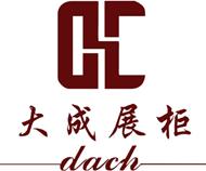 新疆大成木业有限公司