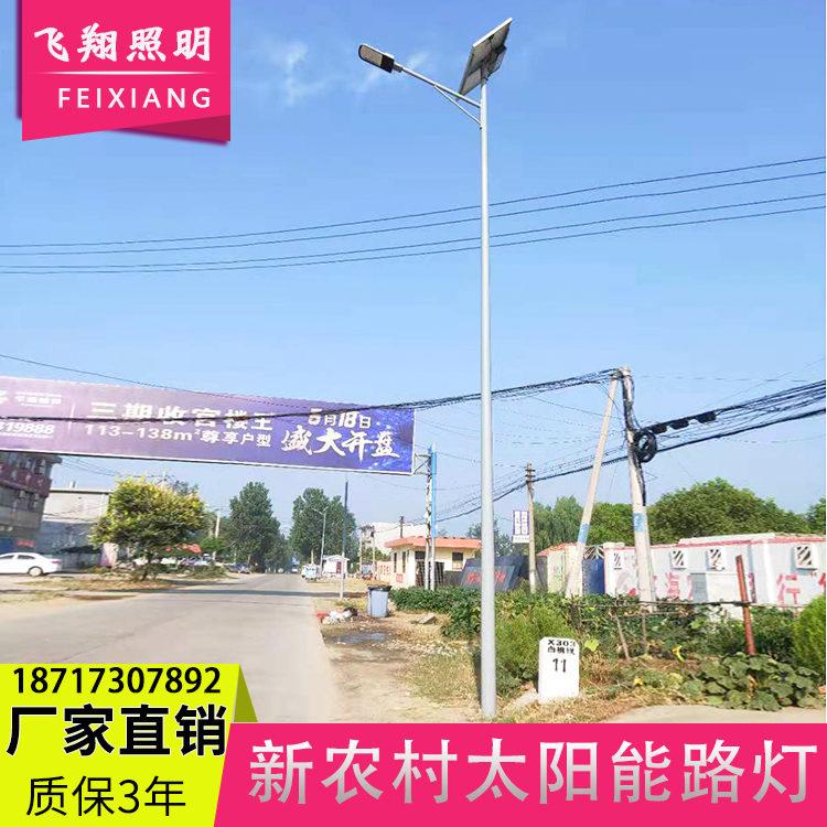 关于陕西太阳能路灯的保护模式你了解吗?西安飞翔照明工程来分享!
