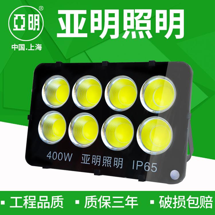西安LED投光灯厂家