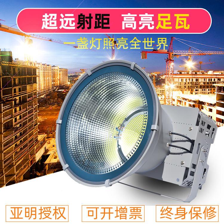 西安LED投光灯安装