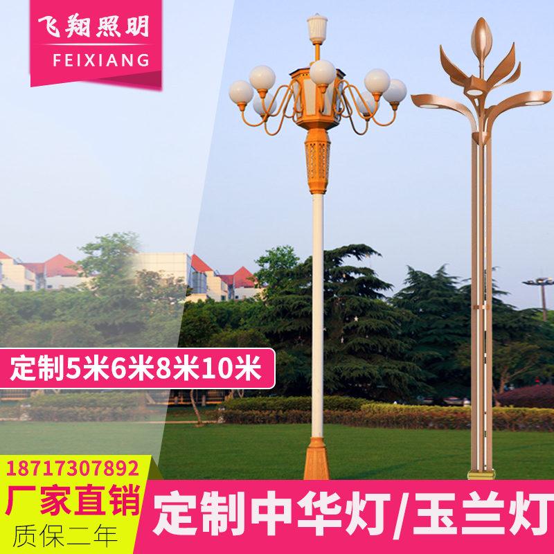西安中华景观灯安装
