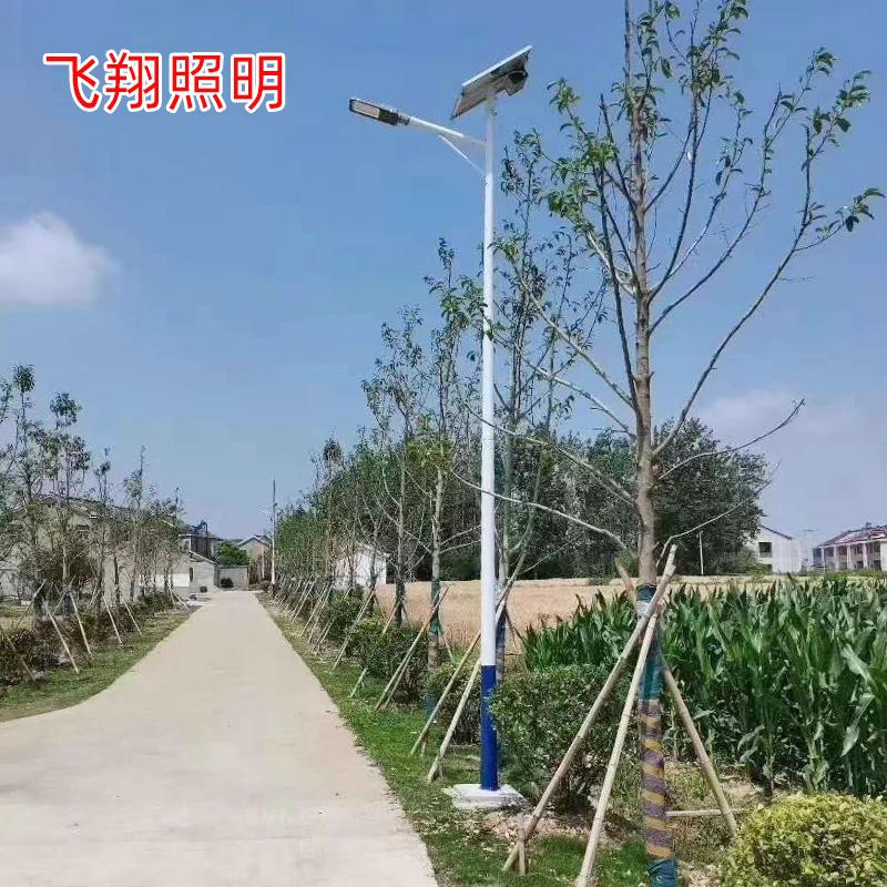 西安太阳能路灯安装