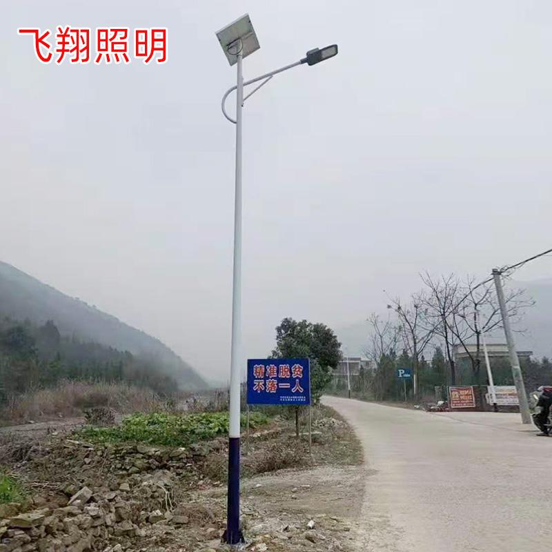 陕西太阳能路灯五大优势特点,你知道吗?
