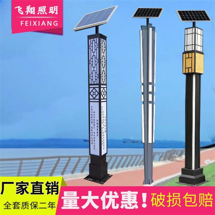 太阳能路灯的优点和缺点有哪些了?从以下8点进行分享!