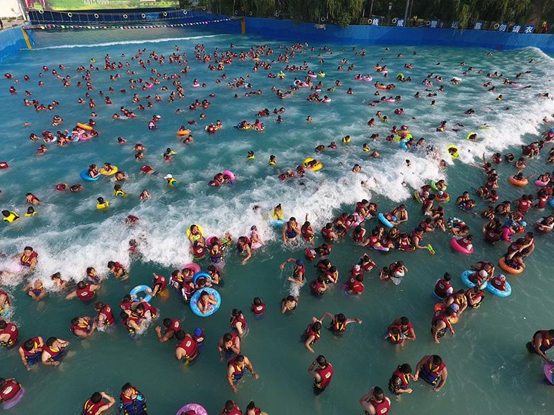 水上乐园造浪池