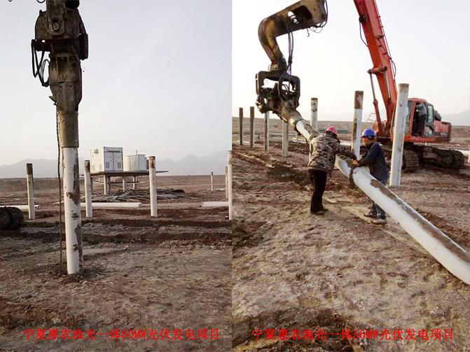 宁夏惠农渔光一体50MW光伏发电项目