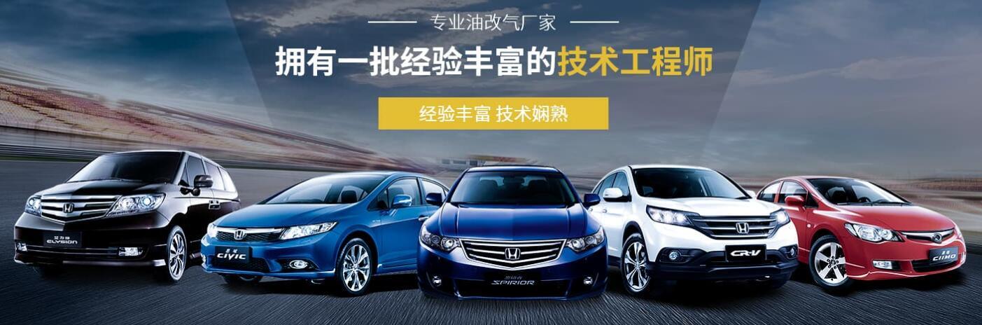 成都亞峰汽車修理有限公司