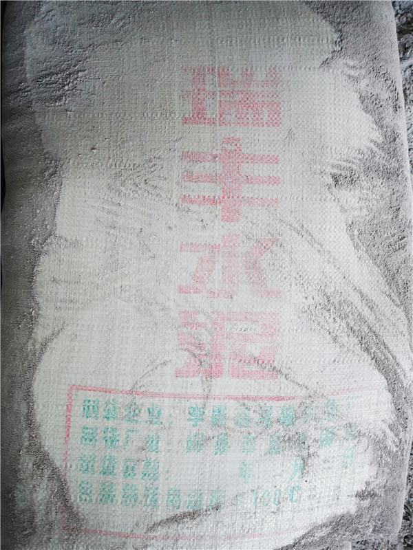 郑州水泥厂家
