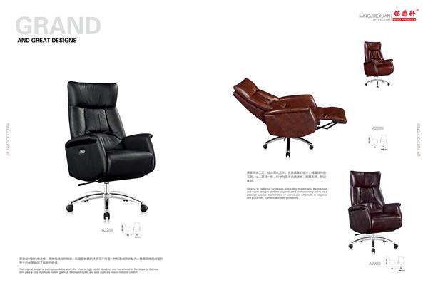 你知道陕西办公室的桌椅怎么样吗,今天给大家分享下!