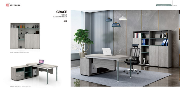 办公桌-沃享系列