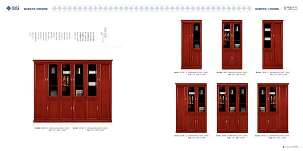 油漆家具实木文件柜
