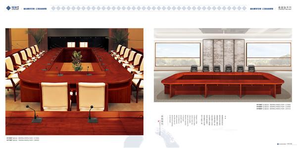 油漆家具会议台