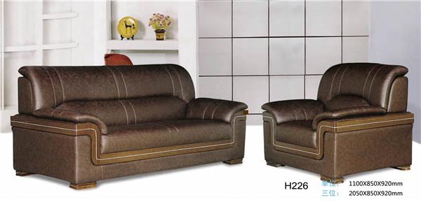 H1318-226