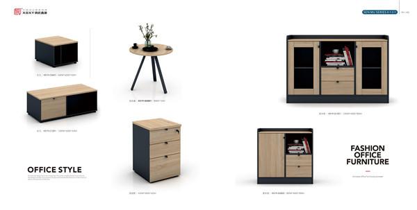 陜西文件柜-森木系列