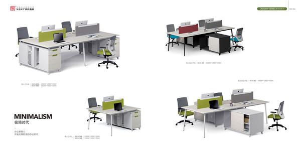 会议桌-奥纳威系列