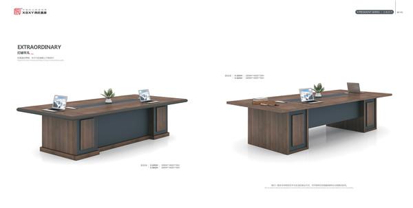 会议桌-S总裁系列