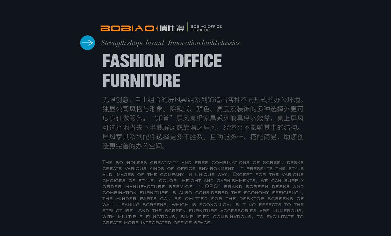 汉中办公家具,陕西办公家具,汉中家具价格,汉中鸿鼎工贸