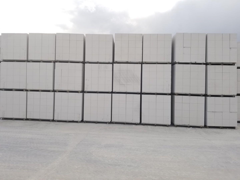 淺析蘭州蒸壓加氣混凝土砌塊的特點有哪些?
