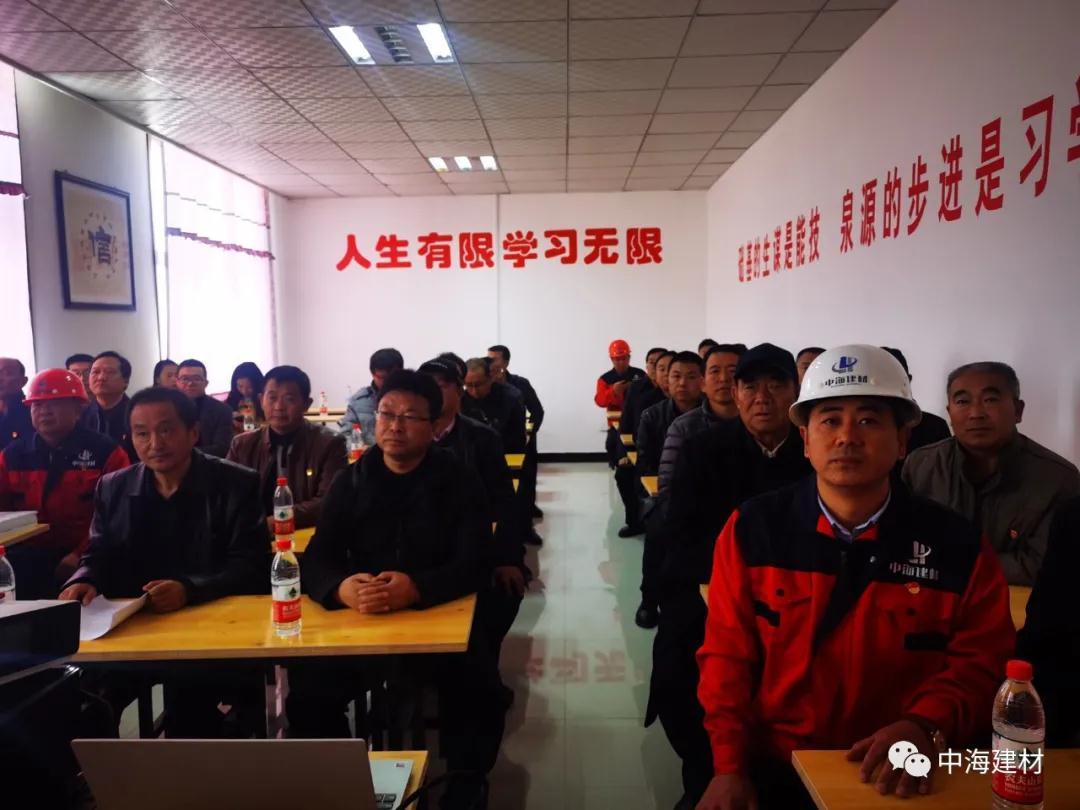 2020前進中的中海 —— 熱烈祝賀景泰縣非公有制經濟和社會組織黨建工作現場觀摩推進會在我廠舉行