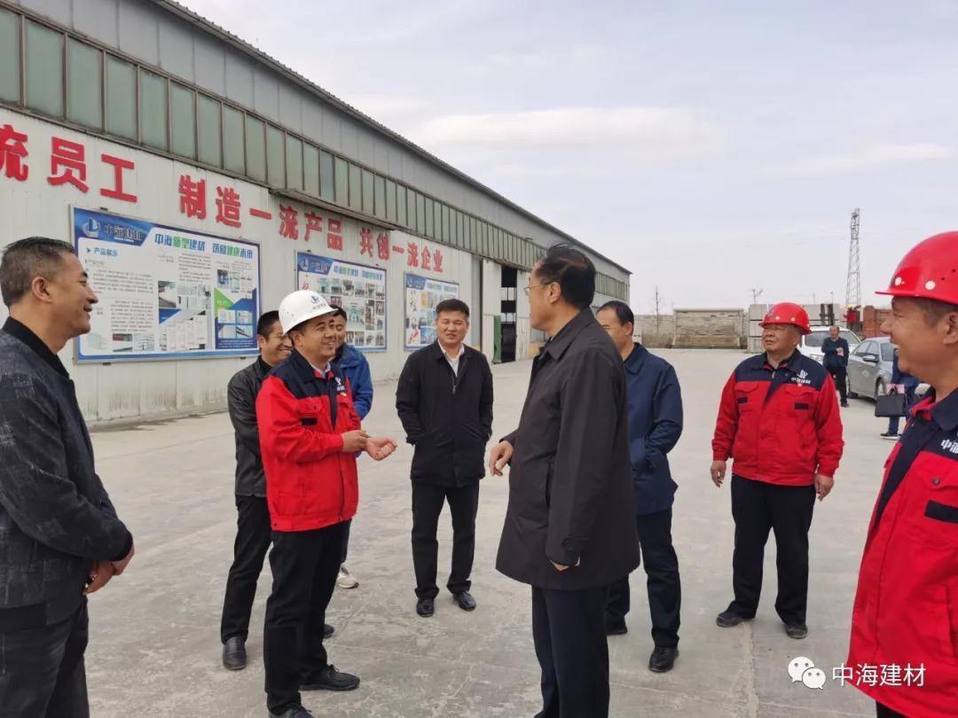 2020前進中的中海 —— 白銀市副市長賈汝昌同志一行到我廠調研