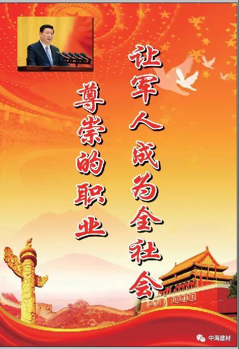 2020前进中的中海 —— 甘肃省退役军人事务厅副厅长康纯梅同志到中海调研