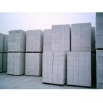 甘肃中海建材介绍砂加气混凝土砌块的生产工艺都有哪些?