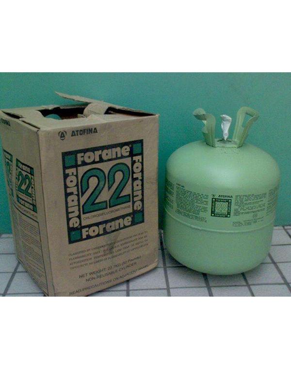 包头制冷配件-制冷剂