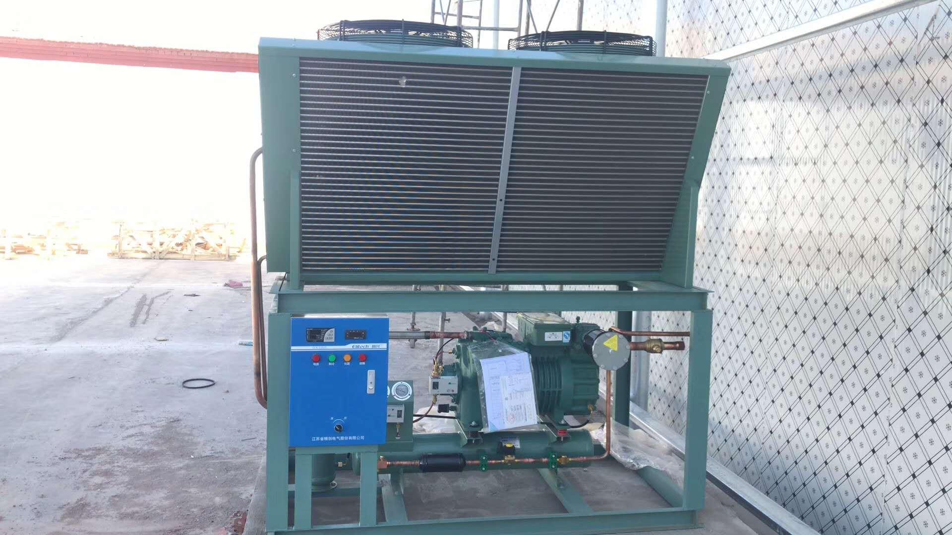 制冷配件-冷凝器