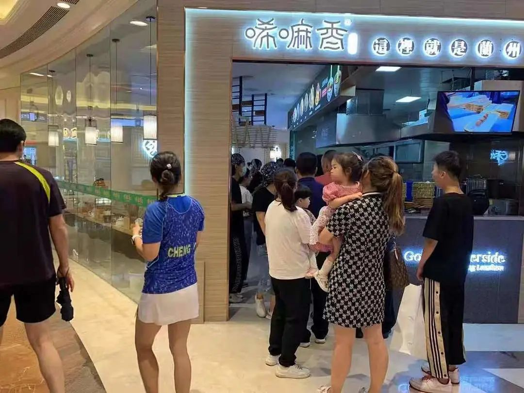 喜报|唏嘛香常州江南环球港店开业啦!