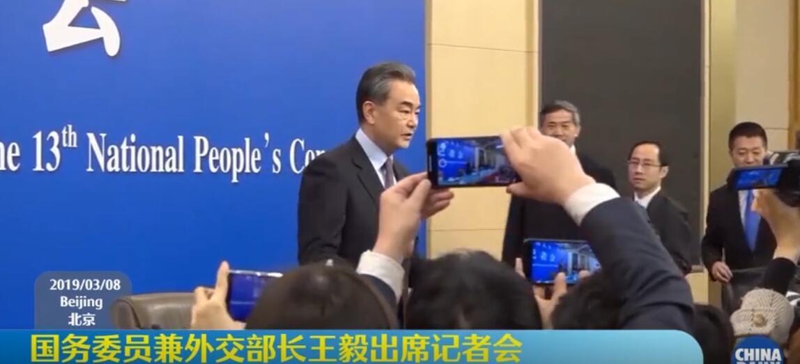 2020.9.17王毅国务委员兼外长接受新华社记者专访