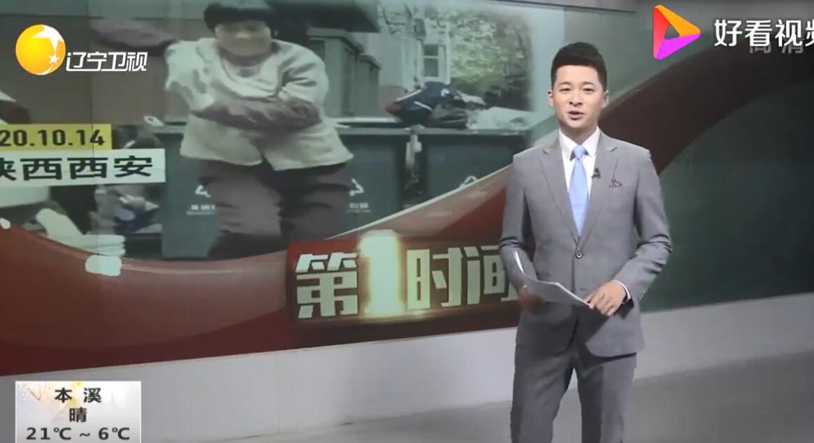 """2020.10.22西安一保洁员""""魔性""""舞蹈走红网络 用舞蹈传递快乐"""