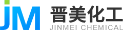 西安晋美化工有限公司